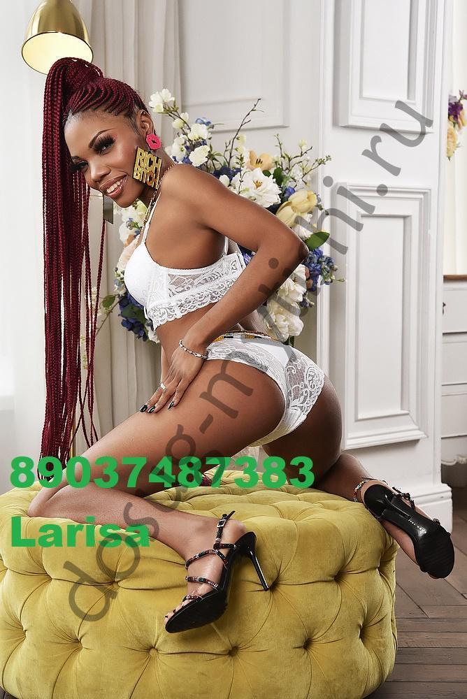 Проститутка Larisa - Мытищи