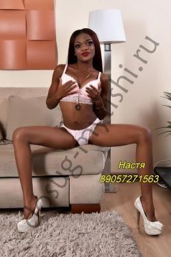 Проститутка Nastia - Мытищи
