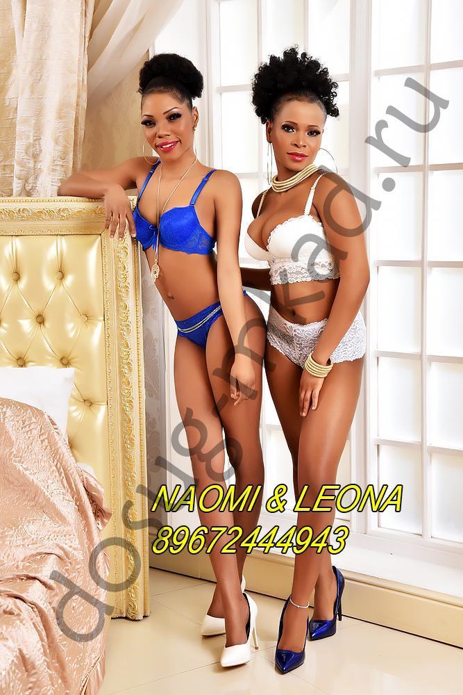 Проститутка NAOMI & LEONA - Мытищи
