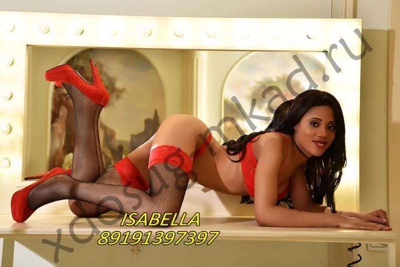 Проститутка Изабелла - Мытищи
