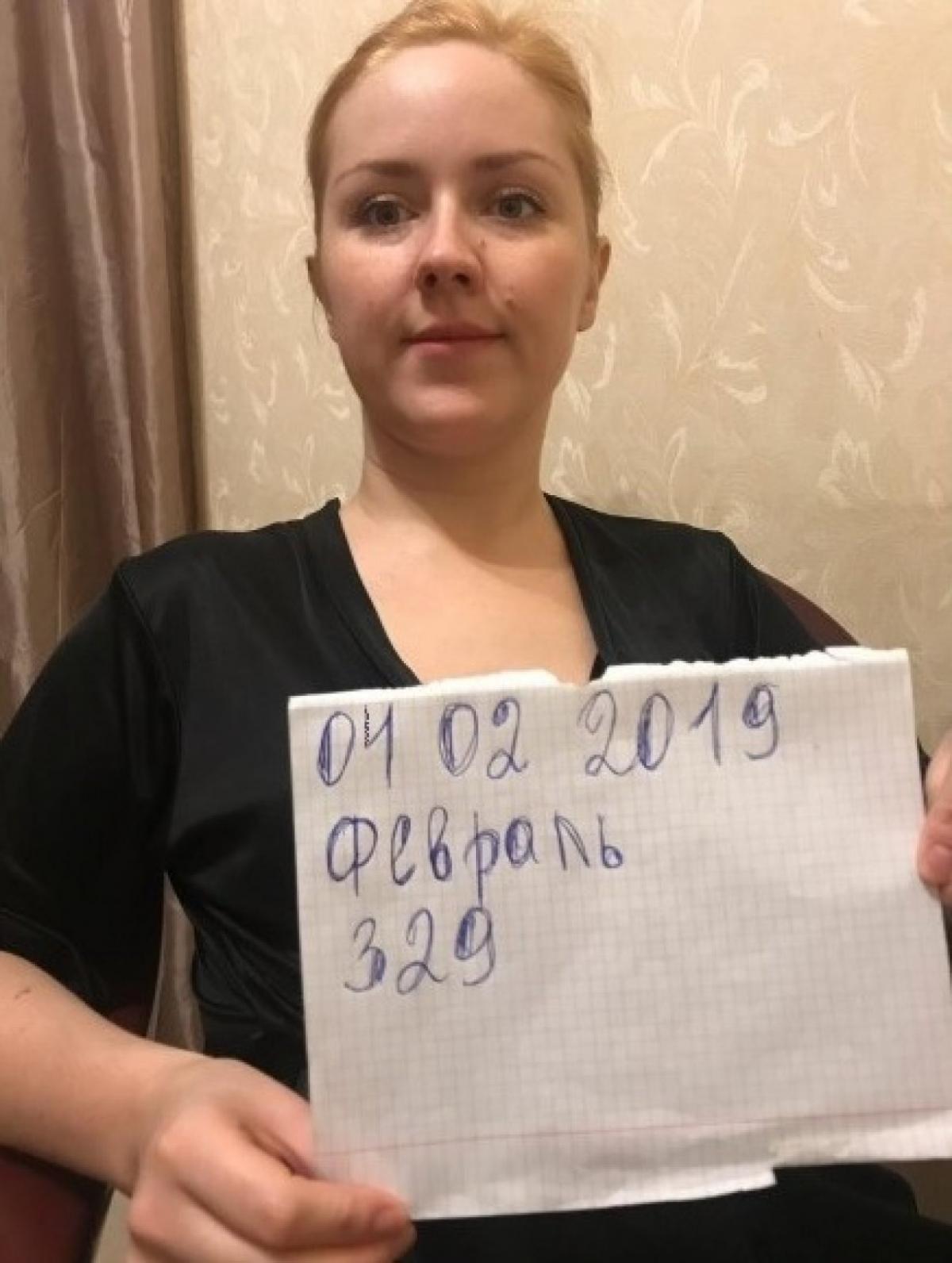 Проститутка МАРГОША - Мытищи