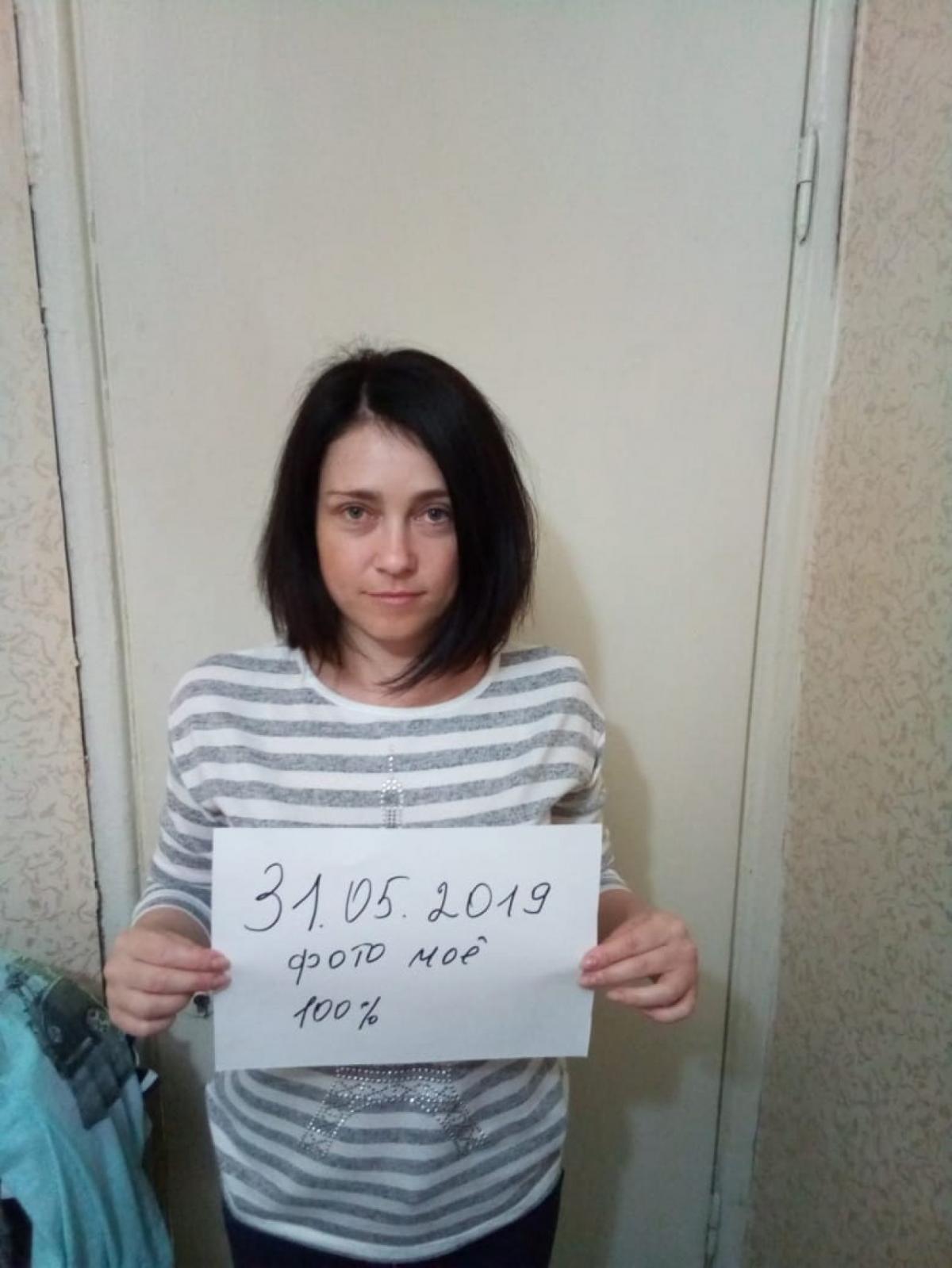 Проститутка ГАЛЯ - Мытищи